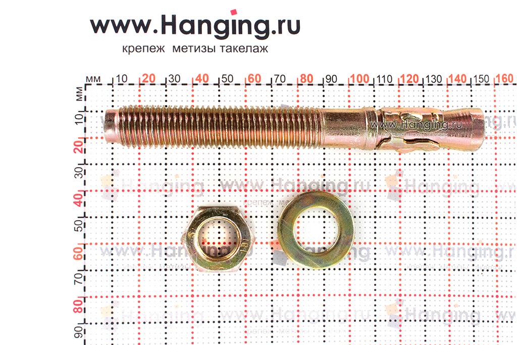 Составные части желтого клинового анкера 16х140