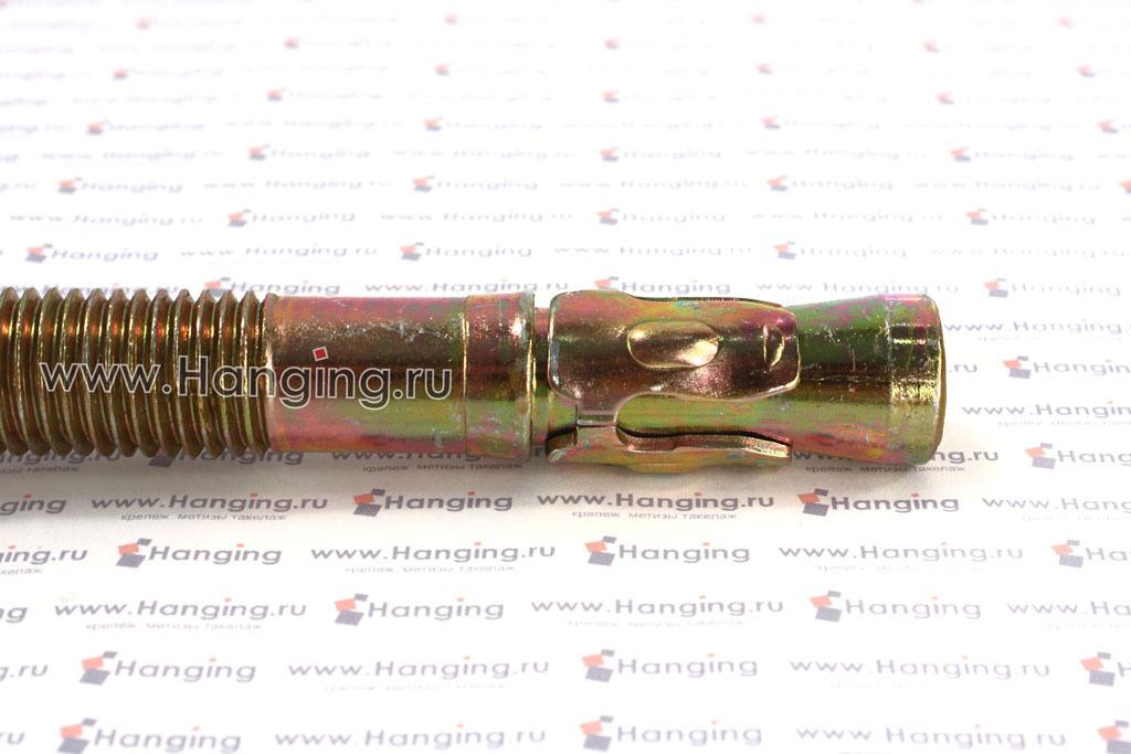 Клиновой сегмент анкера 20*300 желтого оцинкованного