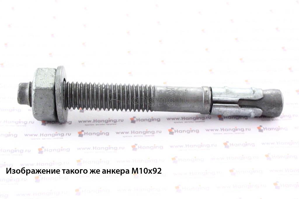 Анкер горячеоцинкованнй М10х62 Sormat S-KAK