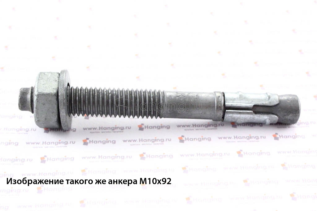 Анкер горячеоцинкованнй М10х112 Sormat S-KAK