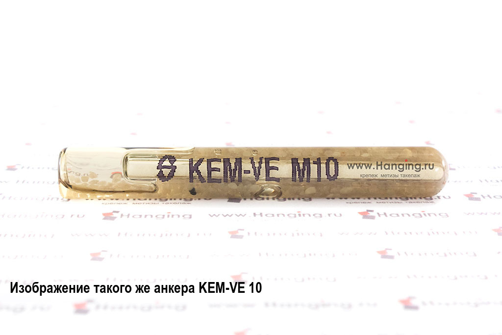 Химический анкер Sormat KEM-VE М8