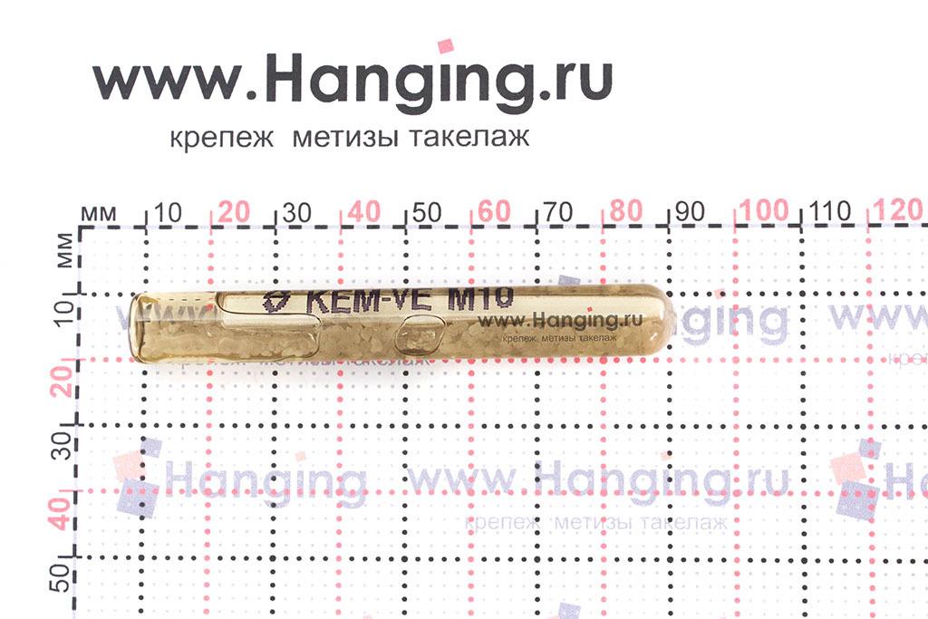 Размеры ампулы (капсулы) Сормат КЕМ VE М10
