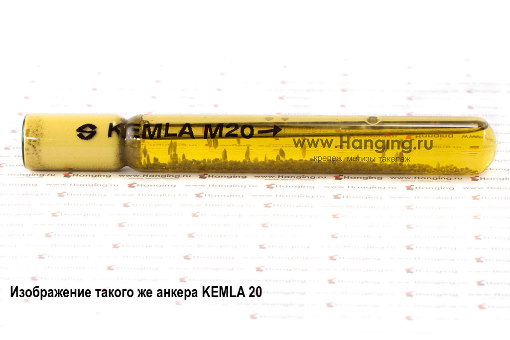 Химический анкер Сормат KEMLA 16 для арматуры 16 мм А3 А500С