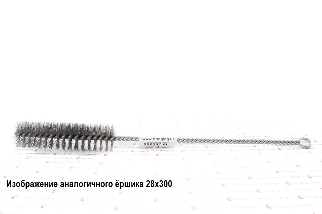 Металлический ершик (щетка) 10х300 Sormat