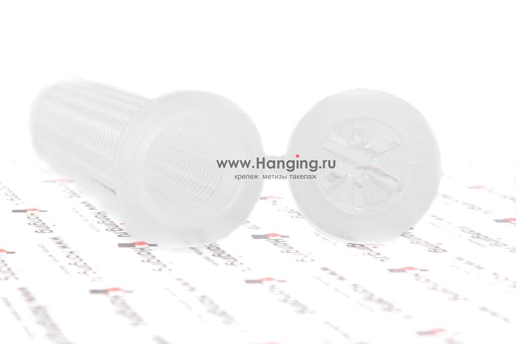 Пластиковая сетчатая гильза Somat IOV 16х85
