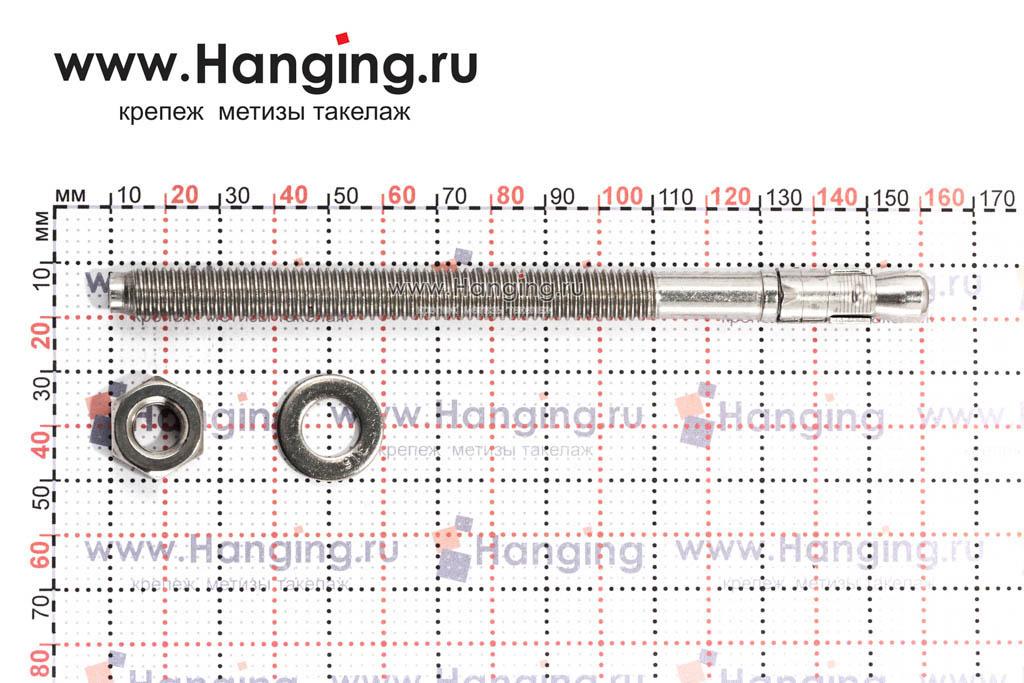 Составные части клинового анкера М10x150 из нержавеющей стали А4
