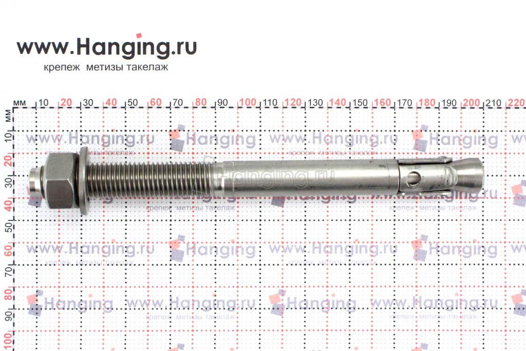 Составные части клинового анкера М16x200 из нержавеющей стали А4