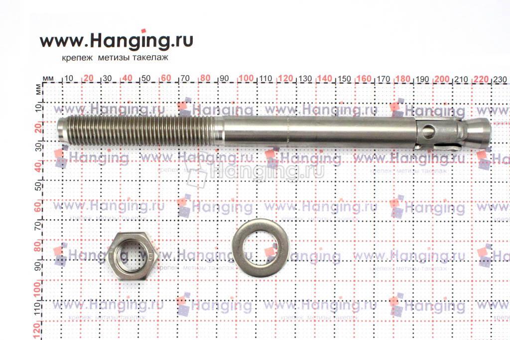 Составные части клинового анкера М16x215 из нержавеющей стали А4