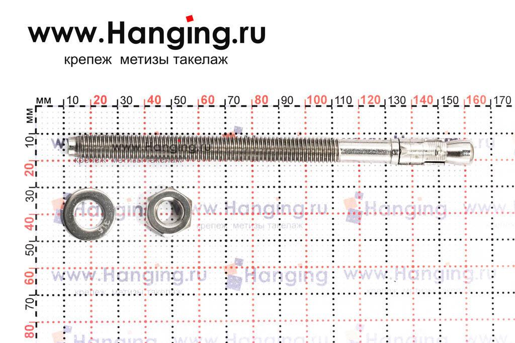 Составные части клинового анкера М10*150 из стали А2