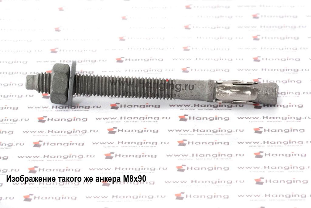 Анкер для оборудования М8х75