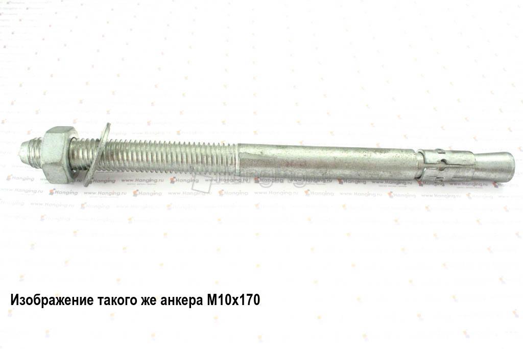 Анкер для оборудования М12х100