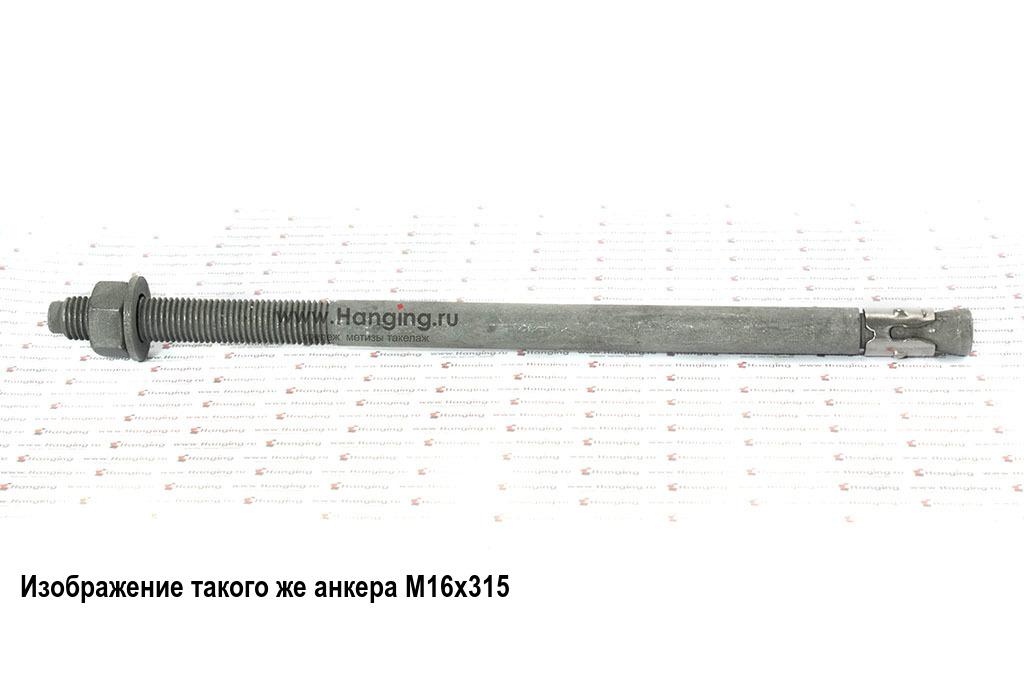 Анкер для оборудования М20х170