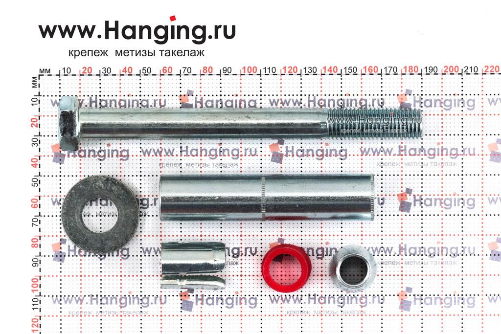 Анкерный болт высокопрочный VR SZ-S М16/24х180