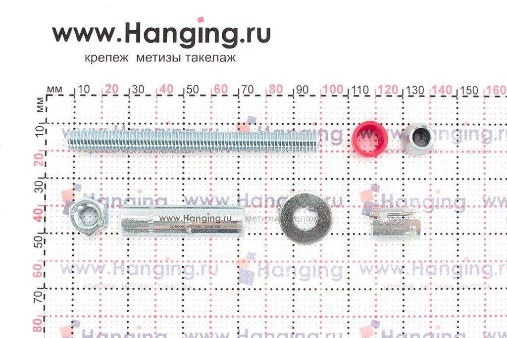 Составные части высокопрочного анкерного болта с гайкой SZ-B MKT 12*90