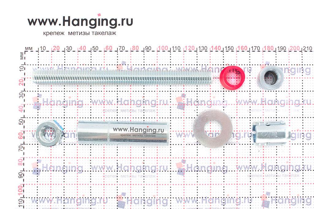 Составные части высокопрочного анкерного болта с гайкой SZ-B MKT 18*132