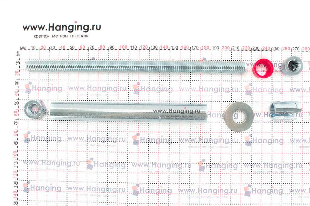 Составные части высокопрочного анкерного болта с гайкой SZ-B MKT 18*212