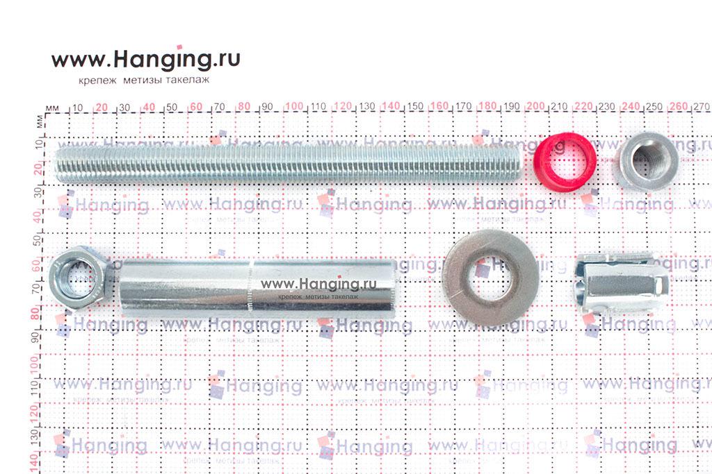 Составные части высокопрочного анкерного болта с гайкой SZ-B MKT 24*187