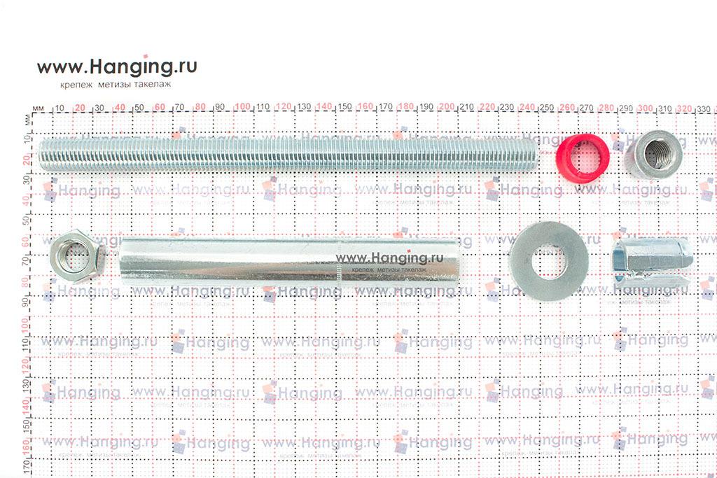 Составные части высокопрочного анкерного болта с гайкой SZ-B MKT 24*237