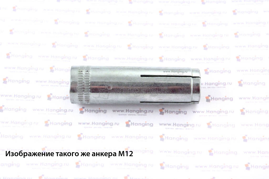 Анкер стальной забивной Fischer EA-N М10