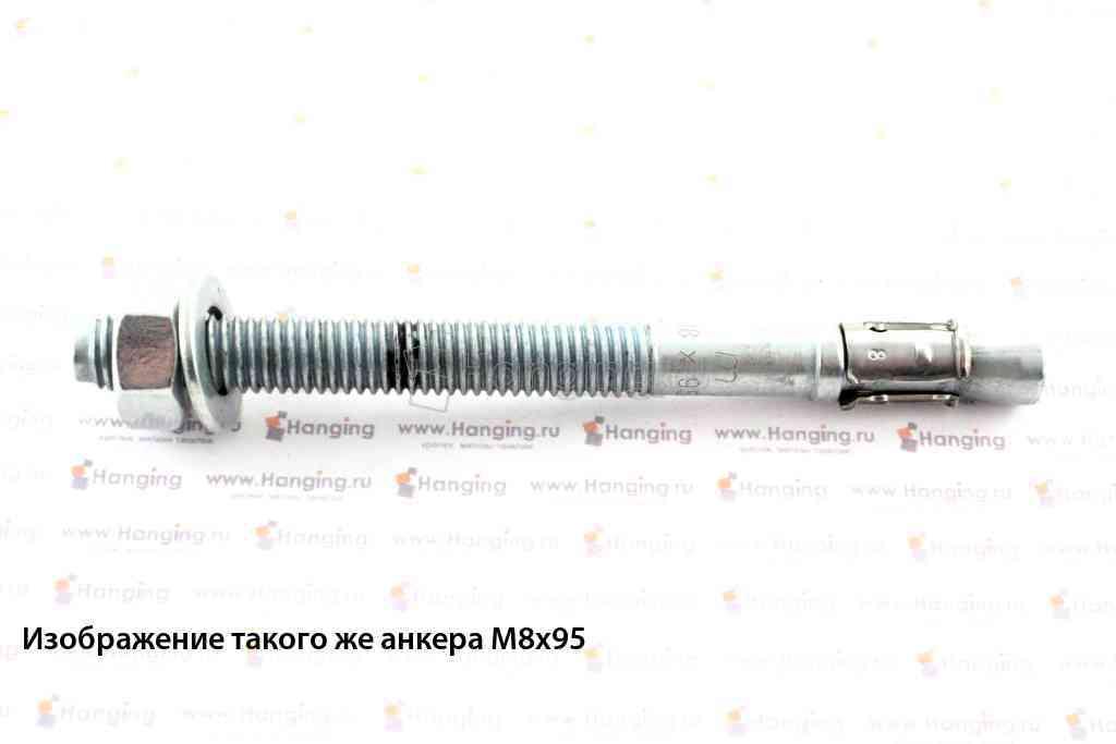 Анкер клиновой Мунго m2 М6х50