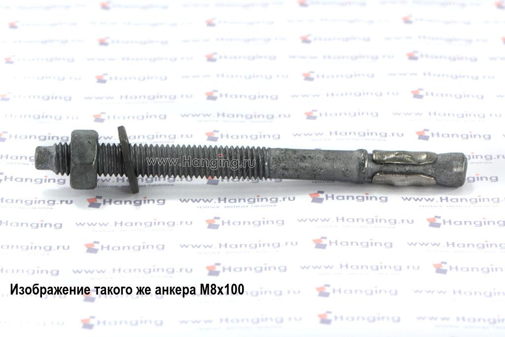 Анкер для оборудования М10х80