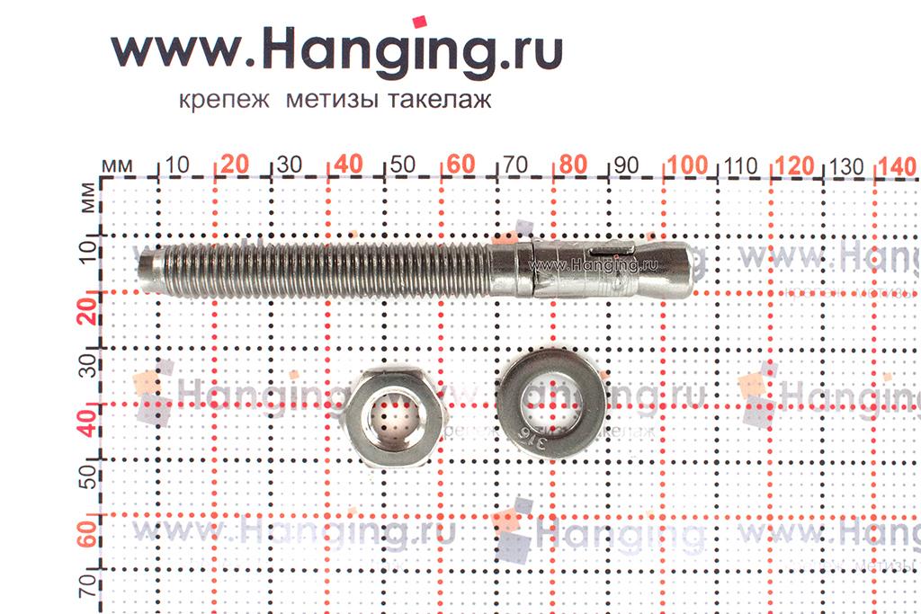 Составные части клинового анкера М10x95 из нержавеющей стали А4