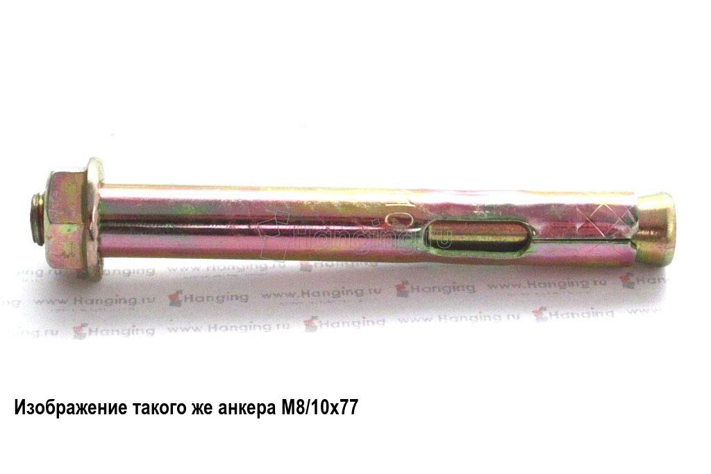 Анкерный болт с гайкой 10*100 мм (М6/10х100)