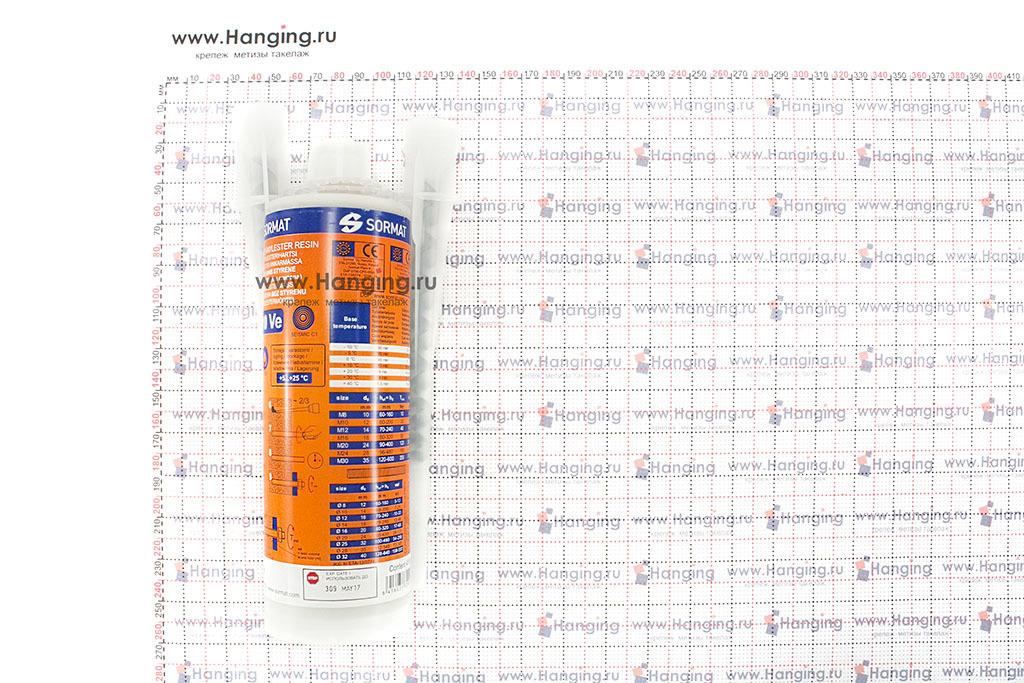 Габаритные размеры тюбика инжекционной массы (химического анкера) Sormat ITH 410 Ve