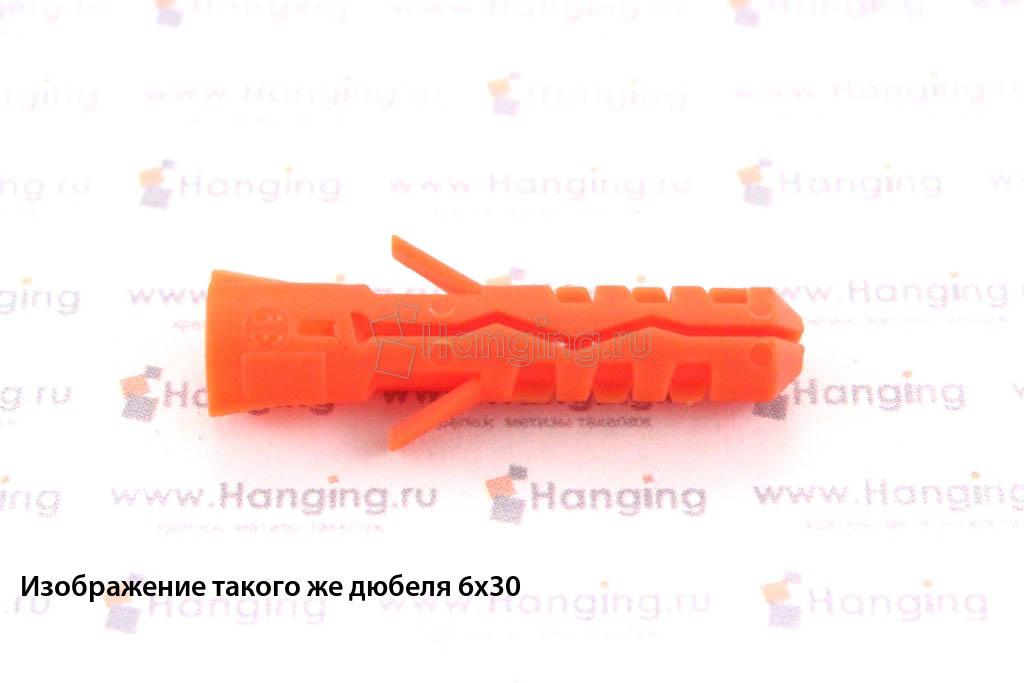 Нейлоновый дюбель Mungo MN 5х25