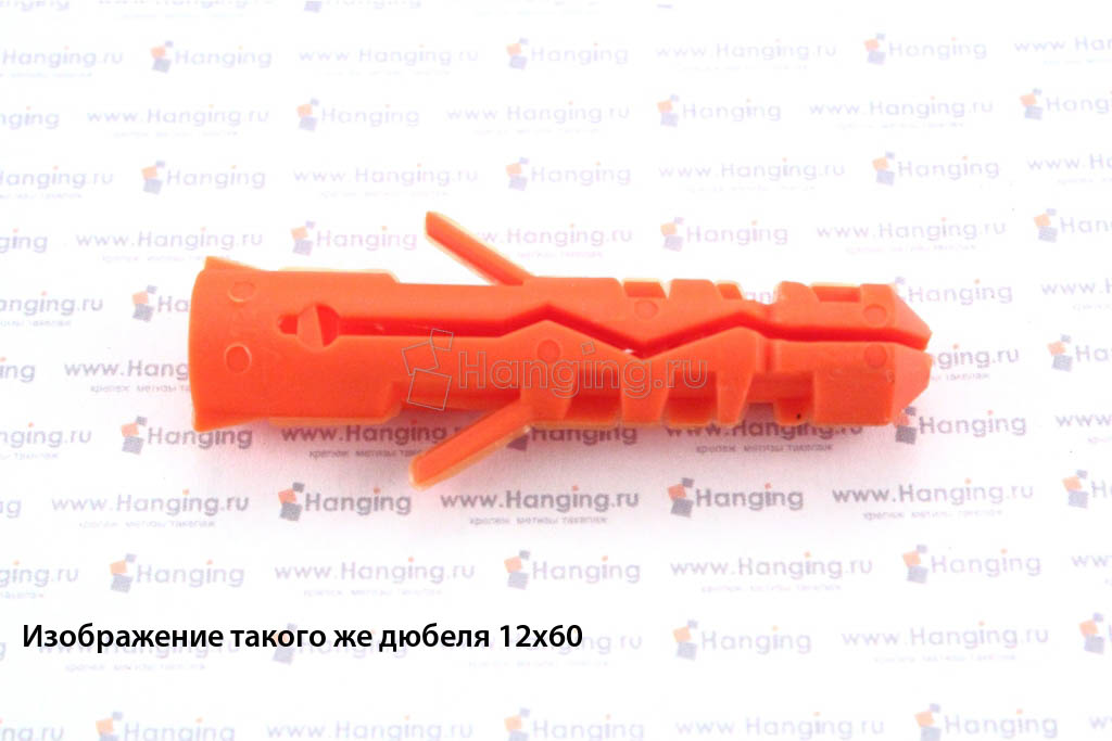 Нейлоновый дюбель Mungo MN 20х90