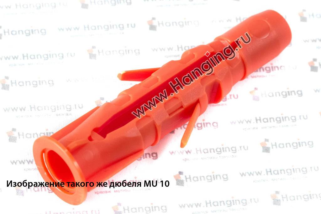 Дюбель для пенобетона 14 Mungo MU