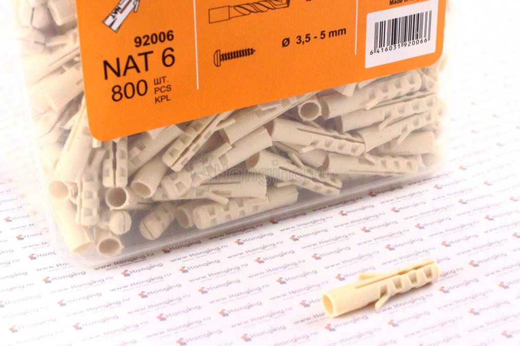 Нейлоновый дюбель NAT 6 800 штук в упаковке