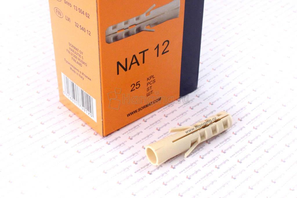 Упаковка 25 штук картон Сормат NAT 12