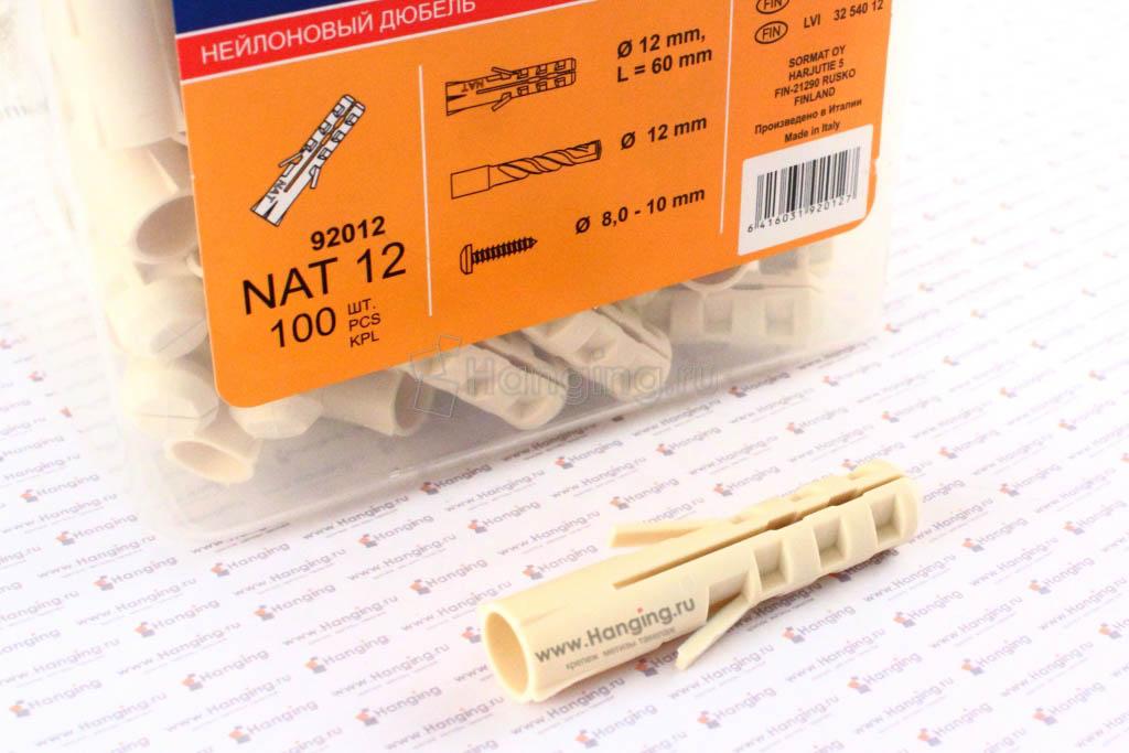 Упаковка 100 штук (пластик, пластмасса) дюбеля нейлонового Sormat NAT 12