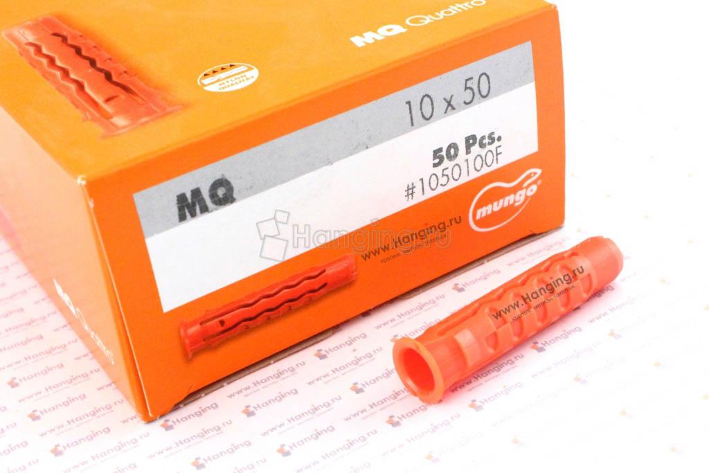Упаковка дюбелей MQ Mungo 10*50