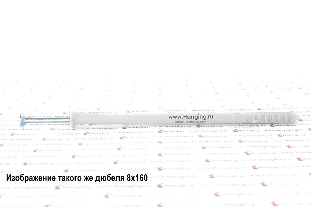 Дюбель-гвоздь 10х120 Letfix