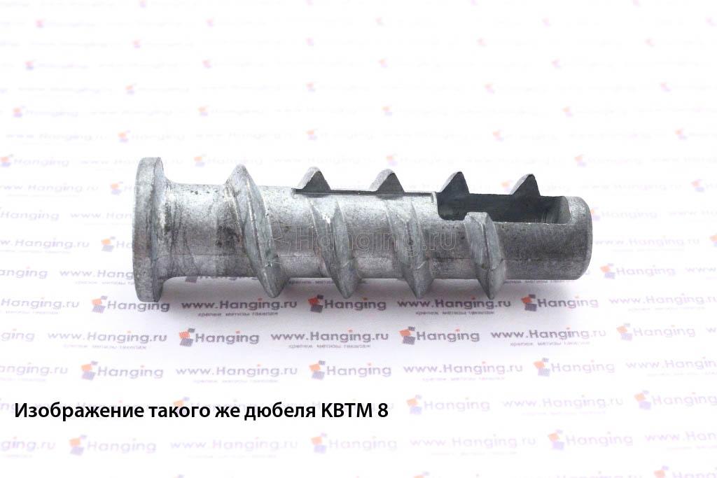 Дюбель для газосиликатного блока 14х70 KBTM 10 Sormat