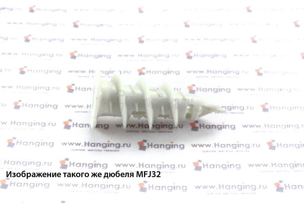 Дюбель для гипсокартона MFJ25 Mungo (Мунго, Швейцария)