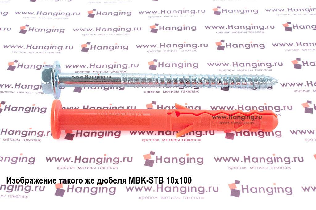 Дюбель фасадный с бортиком и шурупом с пресс-шайбой Mungo MBK-STB 10х140
