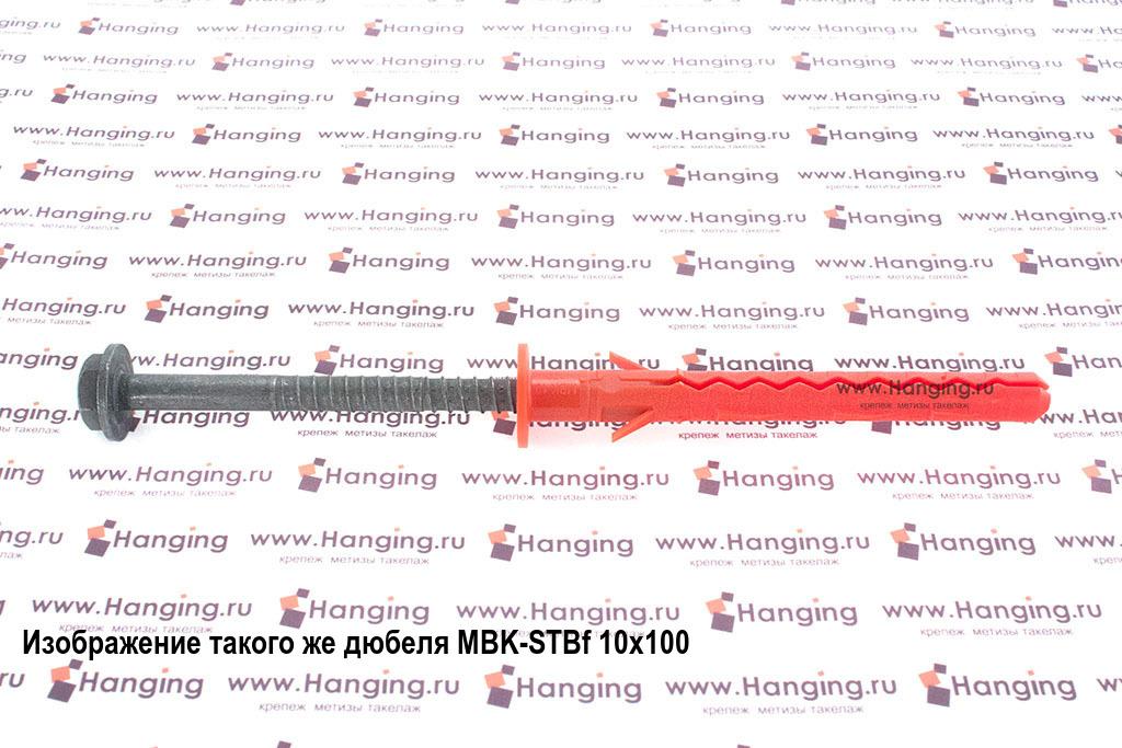 Дюбель фасадный для газобетона с бортиком и горячеоцинкованным шурупом с пресс-шайбой Mungo MBK-STBf 10х160