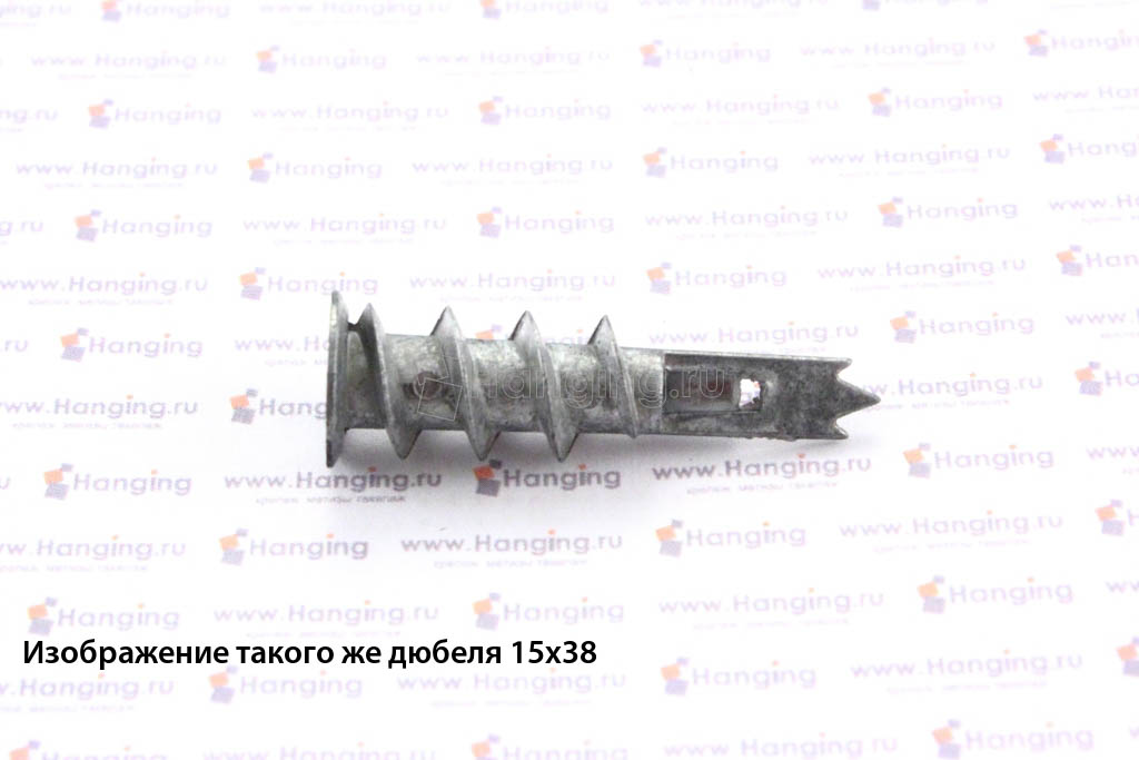 Дюбель дрива металлический 14х28 Letfix