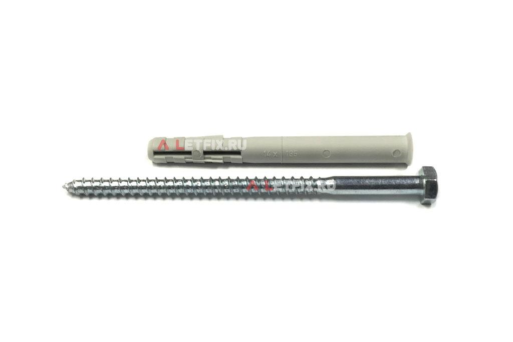Нейлоновый дюбель 14х135 с шурупом с шестигранной головкой 10х180 с HEX 17 (ключ на 17)