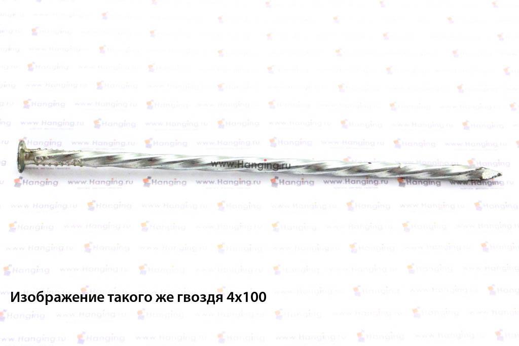 Гвозди винтовые 3,4х80 с полным винтом покрытые цинком