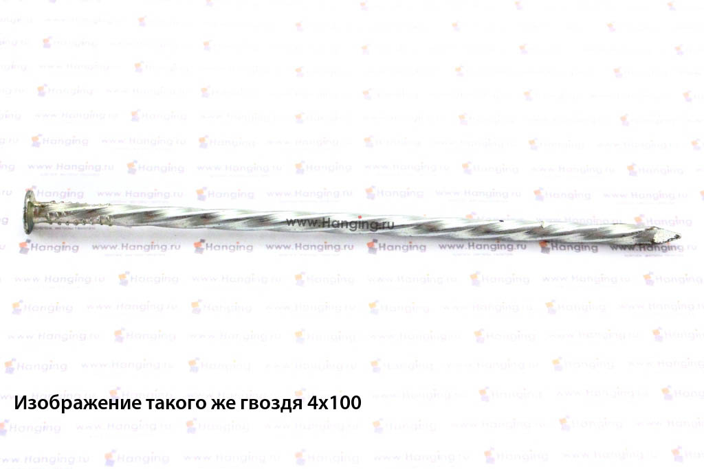 Гвозди винтовые 3,4х90 с полным винтом покрытые цинком
