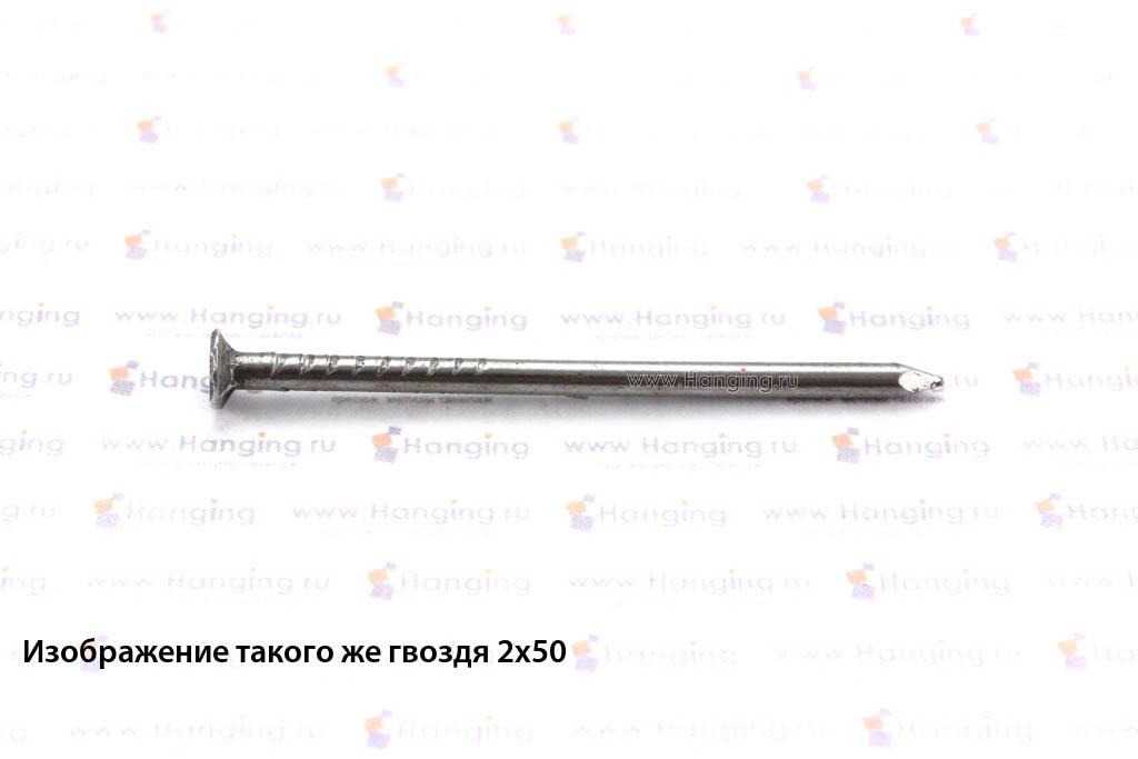 Гвоздь строительный ГОСТ 4028-80 2x60 цинк