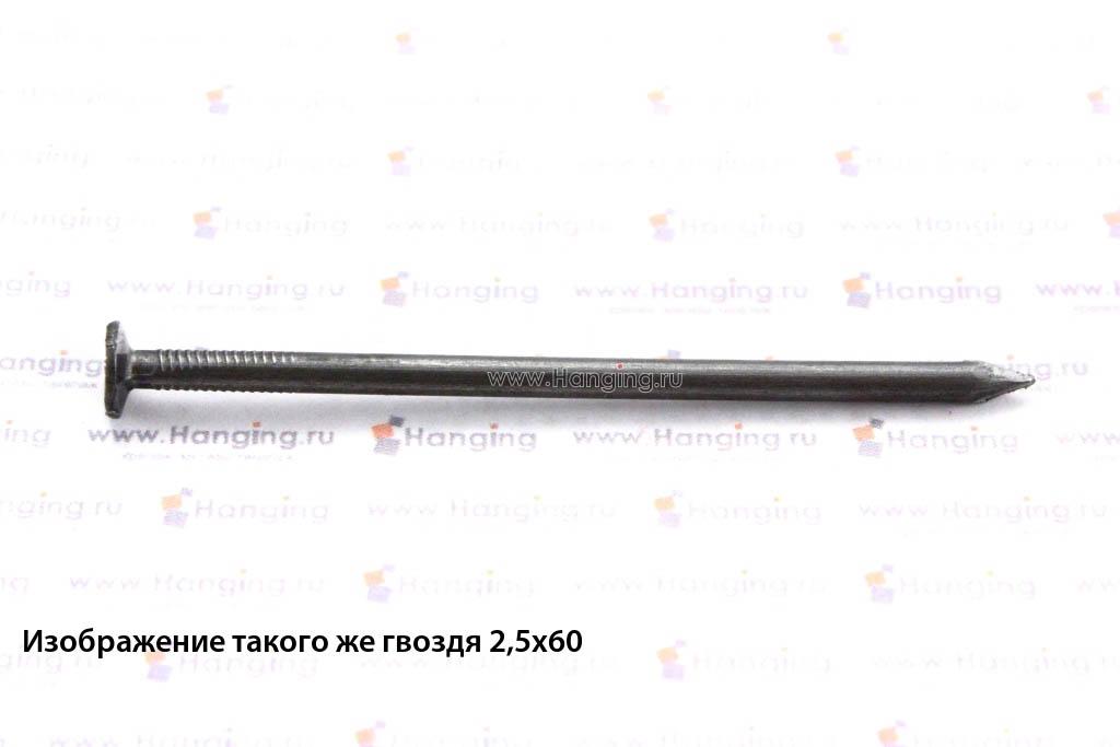 Гвоздь строительный ГОСТ 4028-80 3x70 цинк