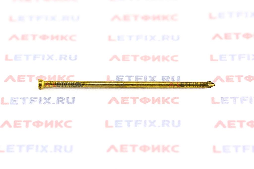 Гвоздь финишный латунированный 1,4х40 DIN 1152