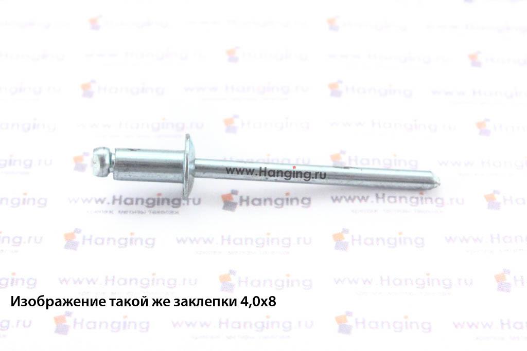 Заклепка вытяжные 3,2х10 алюминий/сталь