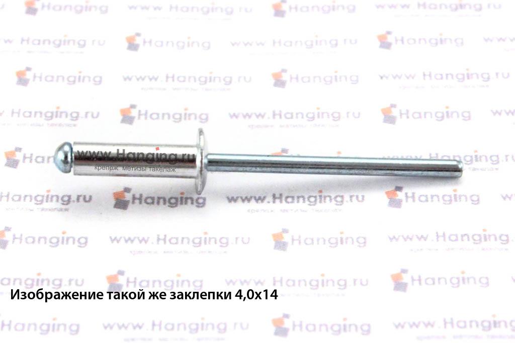 Заклепка вытяжные 4х18 алюминий/сталь
