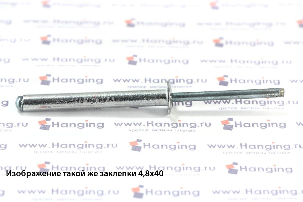 Заклепка вытяжные 6х12 алюминий/сталь